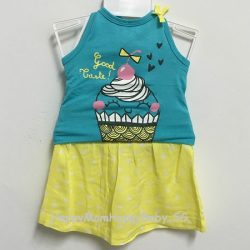 Girl Set GS0002